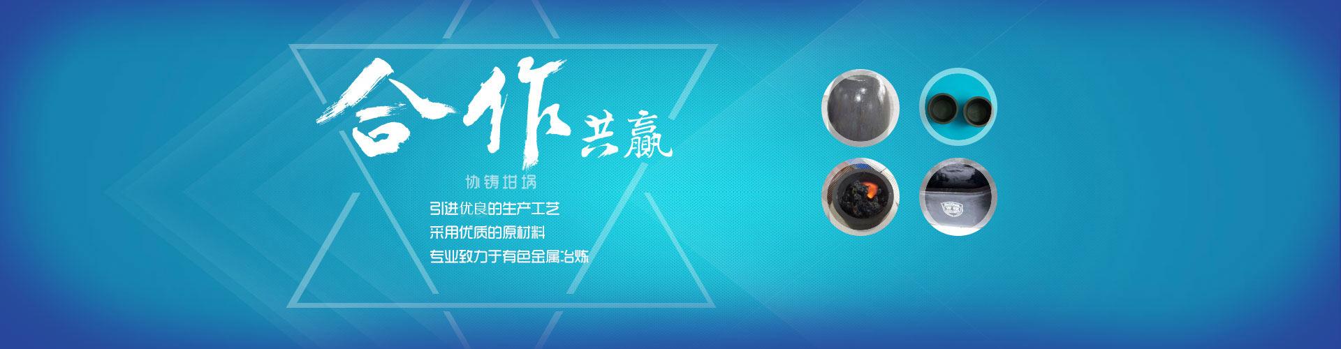 重庆陶瓷坩埚